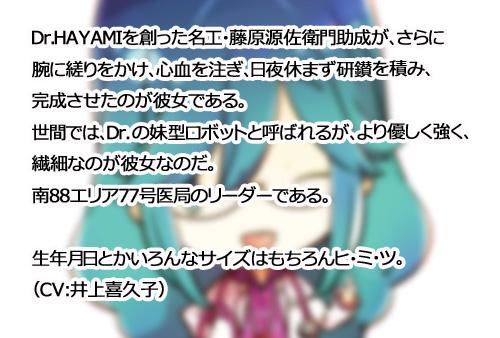 chara77_01_02