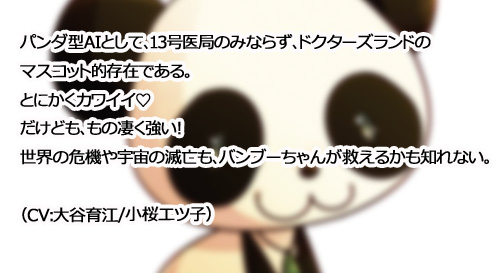 chara_19_02