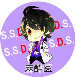 chara_11_01