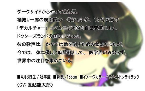 chara_11_02