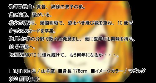 Chara13_17_02